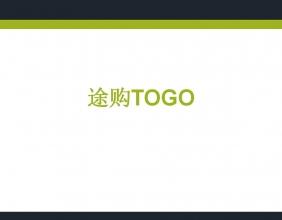 途购TOGO