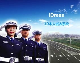 iDress