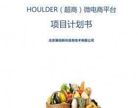 HOULDER