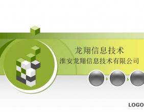 龙翔信息技术