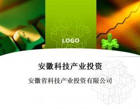 安徽科技产业投资
